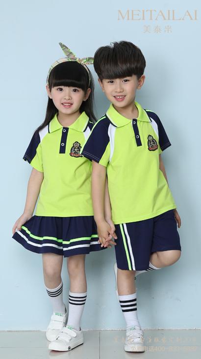 幼儿园园服8